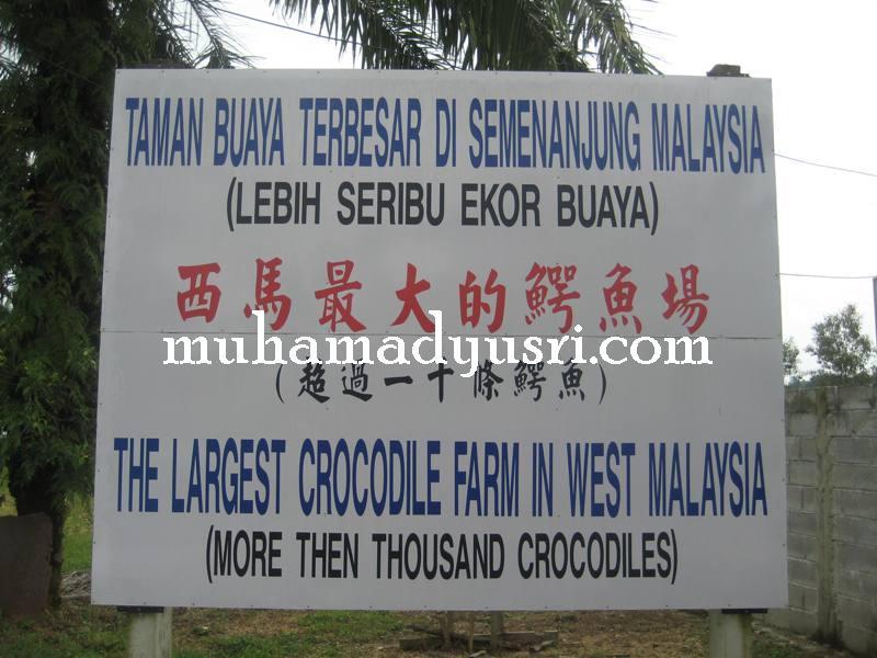 front signboard1 Crocodile Farm Teluk Sengat