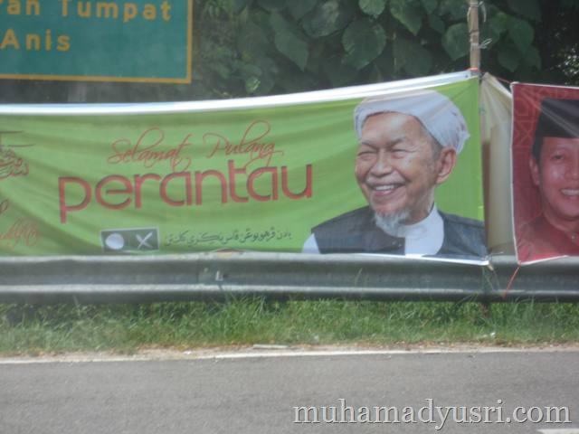 banner raya1 Banner Raya