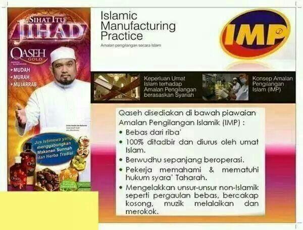 IMP_Islamic Manufacturing Practice