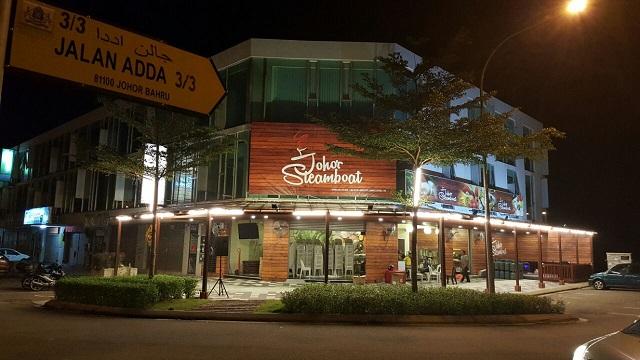 Restoran Johor Steamboat