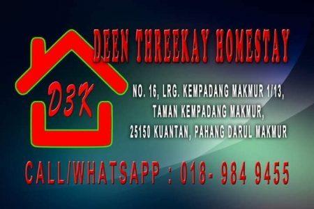 Banner Deen Threekay Homestay