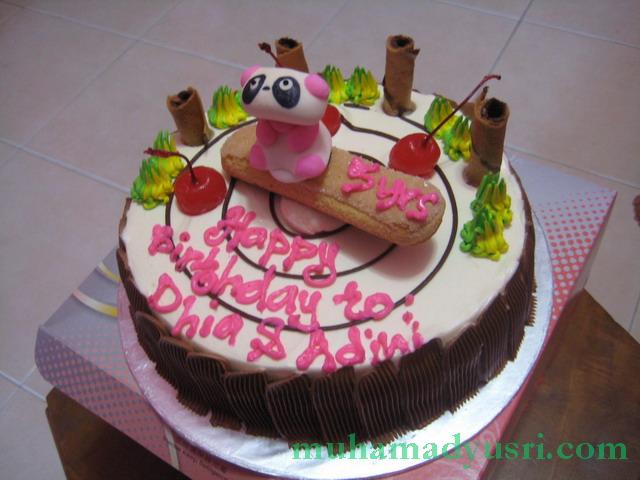 kek harijadi ke-5