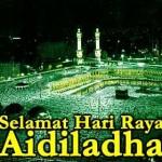 Tazkirah Sempena Hari Raya Korban 1433 Hijrah / 2012 Masihi